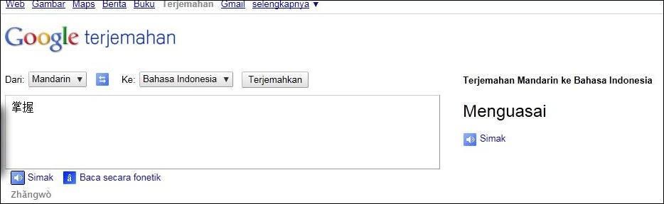 merekam_google